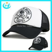 popular newborn baseball cap