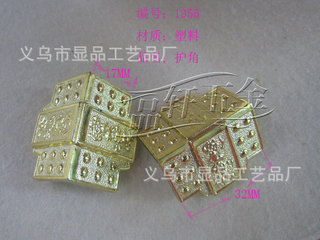 Factory direct gift decorative plastic parts Corner angle M1355