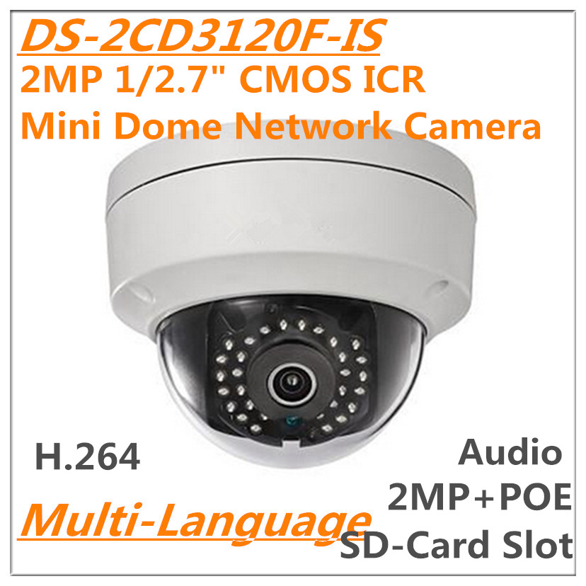 Multi Language DS-2CD3120F-IS 2MP 1/2.7 CMOS ICR Mini Dome Network IP Camera HD IP66 outside micro SD card slot Audio POE<br><br>Aliexpress