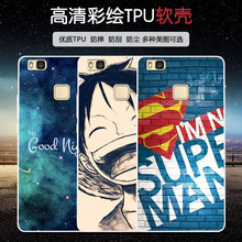 fashion personality Soft silicon case Huawei G9 Lite cover 5.2 inch P9lite - ShenZhen MRB store