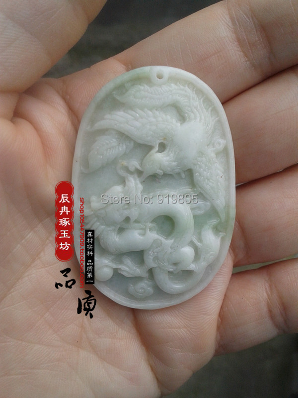 Natural Lantian jade pendant jade dragon and phoenix(China (Mainland))