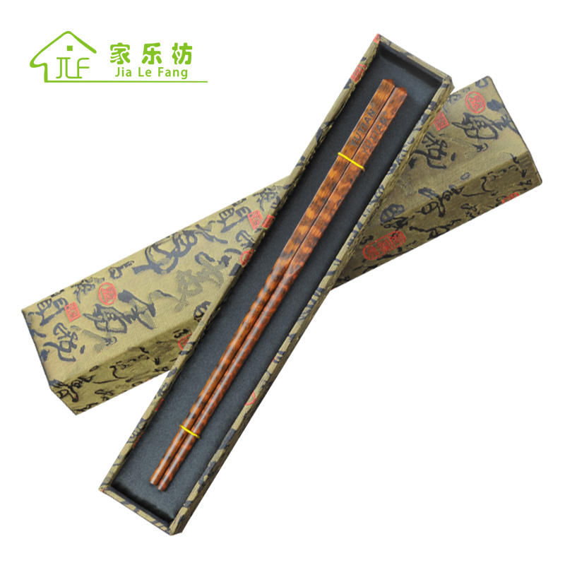 Free shipping Top serpentine pattern wood chopsticks collector natural mahogany solid wood double 1(China (Mainland))