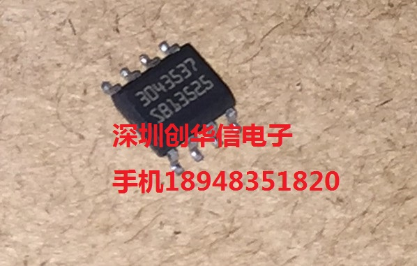 10pcs / lot 3043537 car chip SOP-8 package can be directly Auction(China (Mainland))