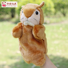Squirrel Queen animal hand puppet kids doll plush baby PUPPETS toys Christmas birthday gift Children Stuffed Toy(China (Mainland))