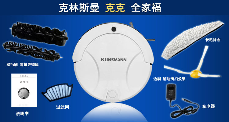 The latest Intelligent Cleaning Robot(China (Mainland))