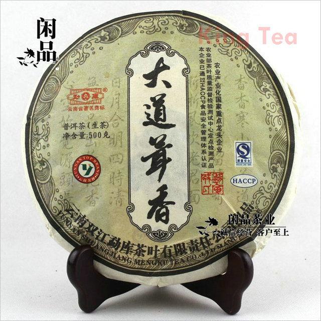 Puer Raw Tea 2010 Meng Ku Rongs DaDaoRongXiang Cake Sheng Cha 500g !<br>