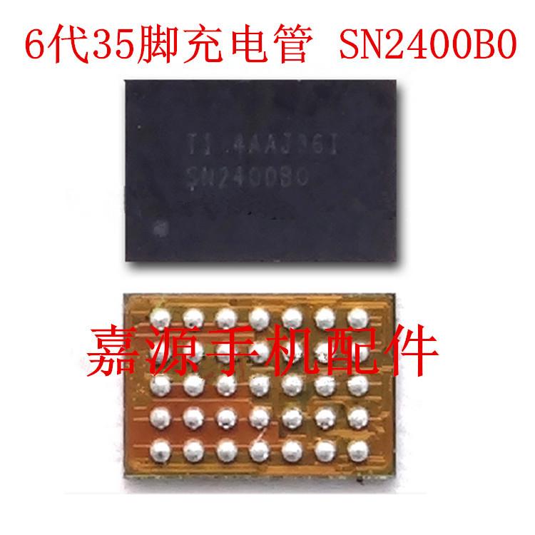 SN2400BO SN2400B0 Original New USB control charger ic for iphone 6 6G 6plus charging ic 35pin(China (Mainland))