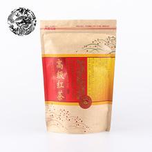 250 г органический китайский чай черный чай Jinjunmei Dahongpao лапсанг сушонг черный чай улун красоты здоровья китай вкус