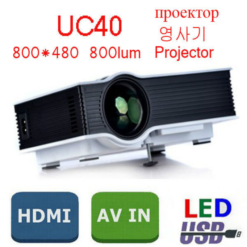 UC40 Mini Portable LED USB Digital Projector 1080P with HDMI LCD For Game PC Home Theater Cinema Beamer Multimedia Proyector(China (Mainland))