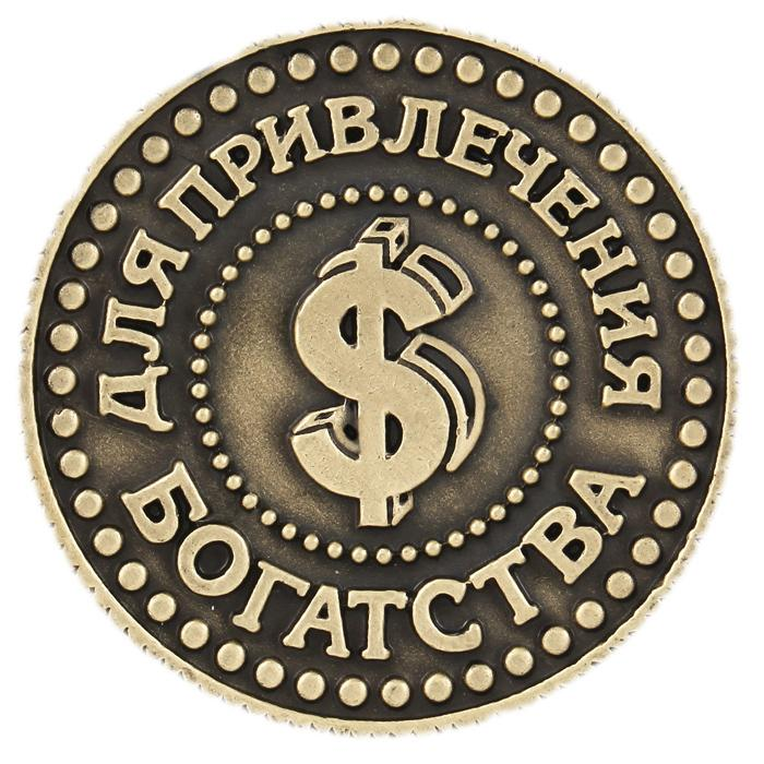 product ukraine vintage home decor coins russian coins original 999 silver coins coin capsules buda USSR feng shui ww2 tin signs