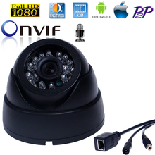 External Pickup Device Audio Security 1080P SONY IMX222 IP Camera H.264 ONVIF Indoor Mini Dome IP Cam P2P With Audio Input(China (Mainland))