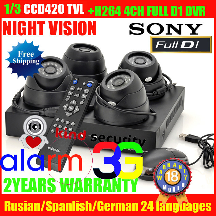 Здесь можно купить  The cheapest 4ch Full D1 3G WIFI Security System DVR Kit with original 1/3 Sony 420TVL IR indoor night vision CCTV Dome Camera The cheapest 4ch Full D1 3G WIFI Security System DVR Kit with original 1/3 Sony 420TVL IR indoor night vision CCTV Dome Camera Безопасность и защита