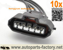 "longyue 10pcs MAF sensor connector plug Mass Air Flow Engine pigtail Case For Toyota Lexus is300 GS300 Engine es350 is250 8""(China (Mainland))"