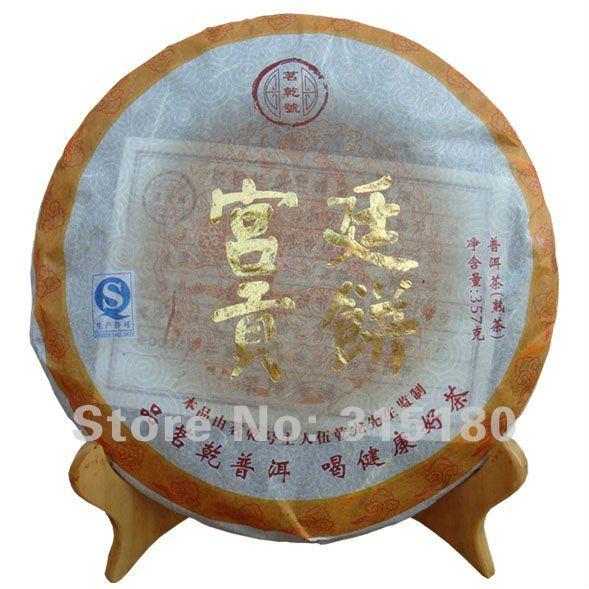Hot sale! Free shipping 357g/cake Gold Bud Gold Pekoe Top Grade 2008 Palace Tribute Puer Ripe Tea Cake(China (Mainland))