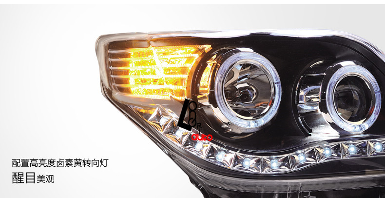 DRL LED CCFL Angel Eyes Projector Head Lights For Toyota Land-Cruiser Prado 07-13  RETAIL/WHOLESALE FREESHIPPING<br><br>Aliexpress