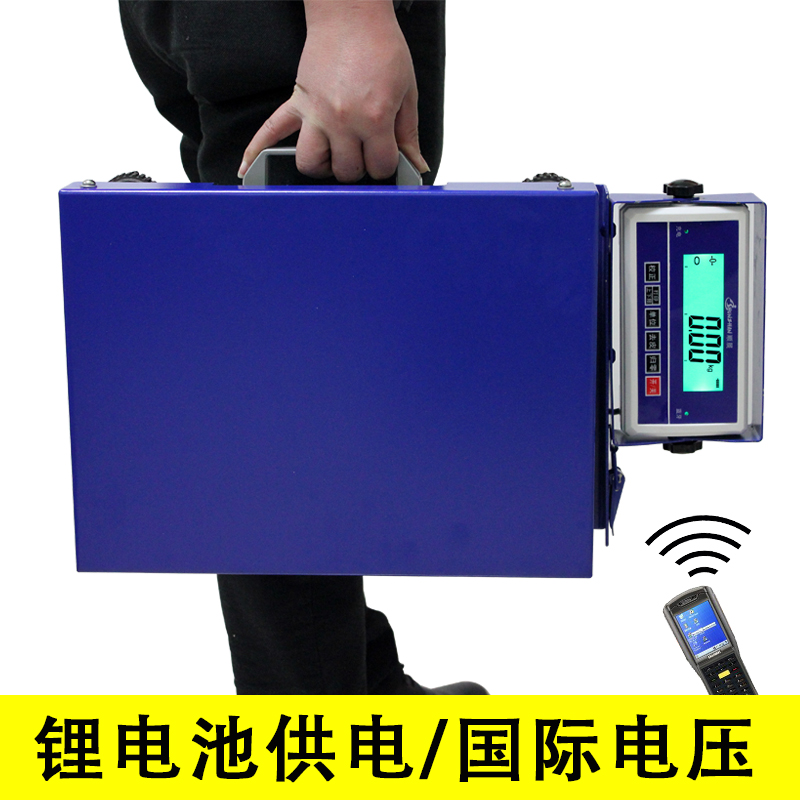 Shunzhan Bluetooth electronic scales weighing tact rhyme express special computer wireless connection and PAD Pakistan gun(China (Mainland))