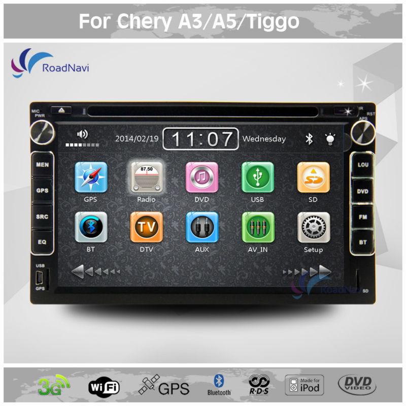 2015 New HD 1080P 2din Car DVD player GPS automotivo for Chery A3 A5 E5 V5 Tiggo QQ6 stereo navi Bluetooth free map card(China (Mainland))