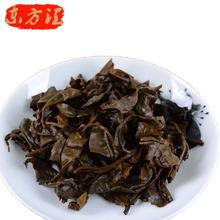 AAAAAAA grade Pu er brick king natural flavor tea Pu er sheng Aroma health Puer Pu
