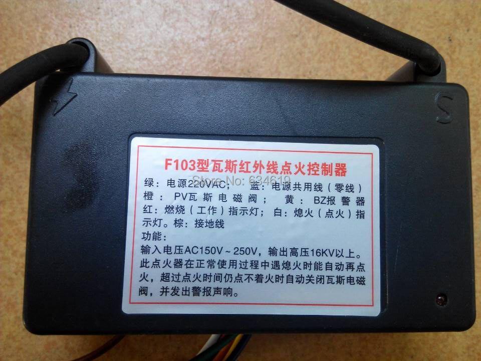 220VAC gas ignition spark control module, black box gas lighting unit, automatic eletronic gas igniter distributor(China (Mainland))