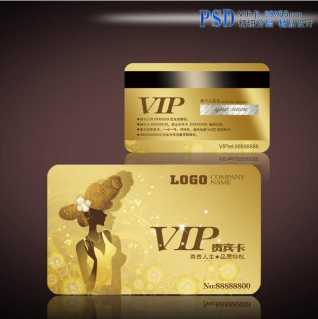 1000PCS Custom PVC Card VIP & Plastic cards Membership Cards Hico + encoding and barcode 128 and Serial Number cards(China (Mainland))