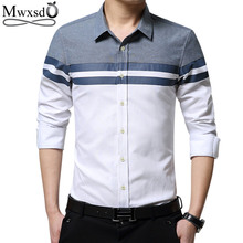 2016 spring new brand casual men shirt long sleeve slim Fit shirts Men's dress Shirt vetement chemise homme(China (Mainland))
