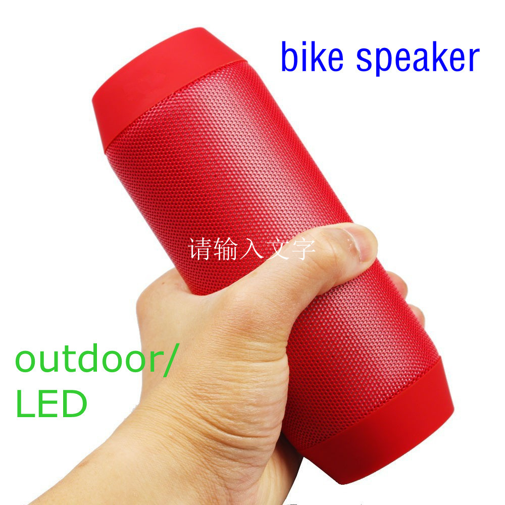 2015 New colorful LED portable multifunctional super stereo bluetooth speaker Bass light outdoor bike bluetooth speaker DHL free(China (Mainland))