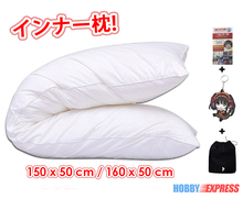 New Super Comfort Anime Dakimakura Hugging Body Inner Pillow 150 x 50 cm (59 x 19.6 in) or 160 x 50 cm (63 x 19.6 in)(Hong Kong)
