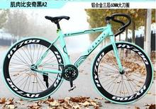 02x21/Fluorescent / backwards riding / backwards brake / 20/24/26-inch / male woman / student Fixed Gear Bikes / 30/40 knife(China (Mainland))