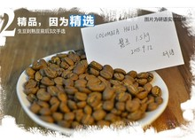 Selected Excellent 454g COLOMBIA HUILA Coffee Bean Baking Medium dark roasted Original green food slimming lose