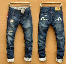 2016 new sale designer fashion brand of high-end men's jeans fashion personality Slim Straight ripped jeans DSJeans1837 cal(China (Mainland))