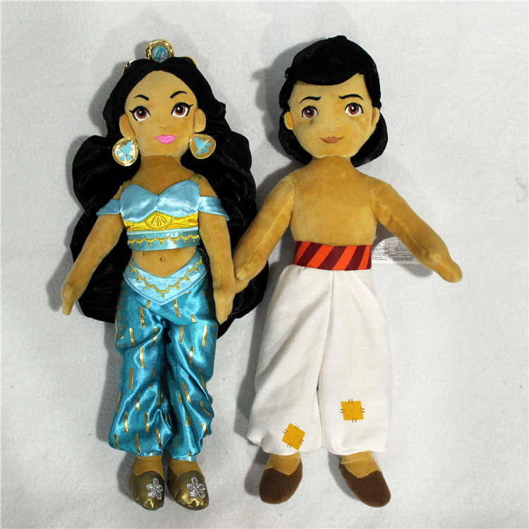 Free 1pcs 40cm New Original Aladdin Jasmine Princess Plush Dolls Girls Kids Stuffed gift Toys