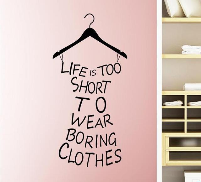 Фантастик жизнь слишком коротка , короткая , чтобы сверление одежда винил стена искусство наклейка наклейка росписи