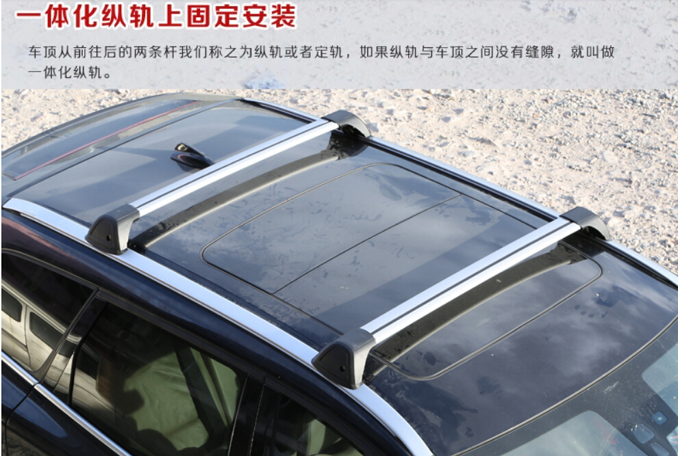 Brand New High Quality! XC60 Car Roof Rack/Luggage rack Roof Racks Accessories For Volvo XC60 2009-2013.2014.Free shipping(China (Mainland))