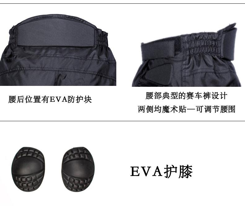 Купить Новый мотоцикл брюки мужчины pantalones мото штаны мотокросс красно-сине-черный с наколенники двигателя езда защитный брюки