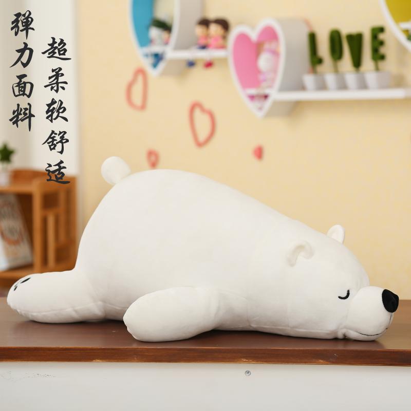 Hot sale 50cm 1pc sweet polar bear animal doll hold pillow stuffed plush toy child baby birthday gift(China (Mainland))