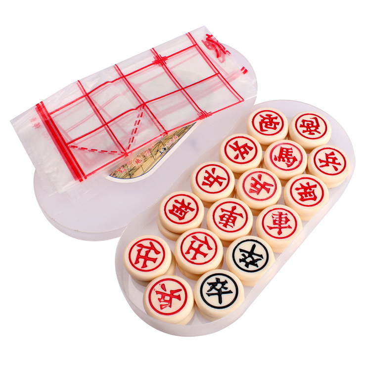 Hot Chinese Chess Board Suits Children Learn Special Board Educational toys Xiangqi Set Chess Pieces Chessboard XQ-01(China (Mainland))