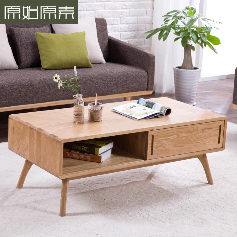 Porte table basse promotion achetez des porte table basse for Meuble japonais portes coulissantes