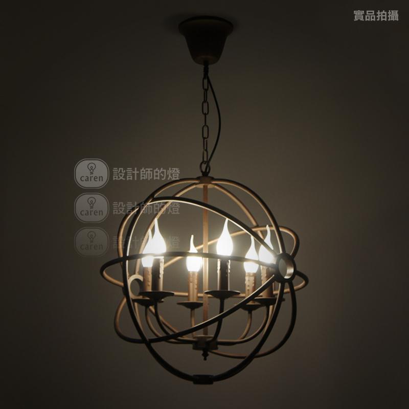 Achetez en gros luminaire suspendu la sph re en ligne for Gros luminaire suspendu