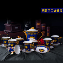 Fashion royal coffee sets 15 pieces high quality bone china tea set afternoon tea cup and
