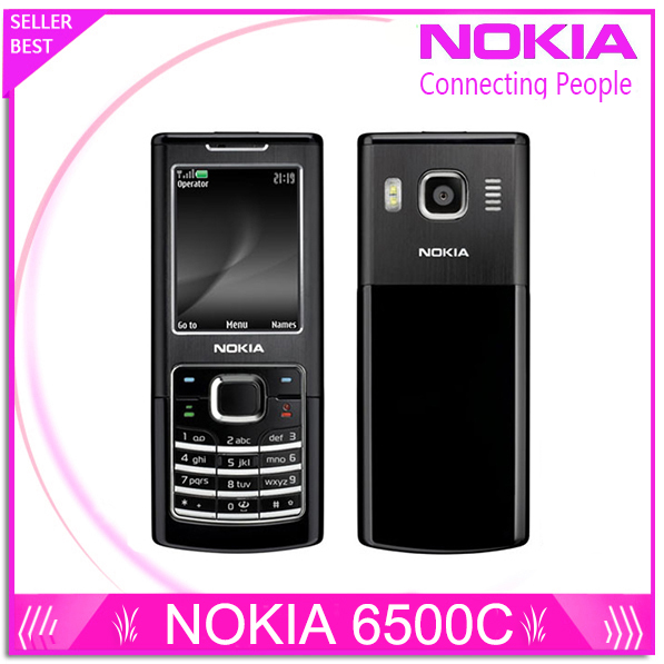 02 mobile phone to buy: