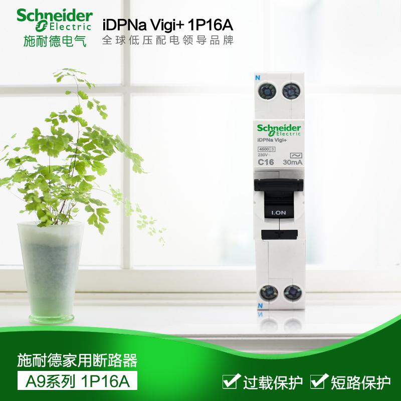 Автоматические выключатели из Китая