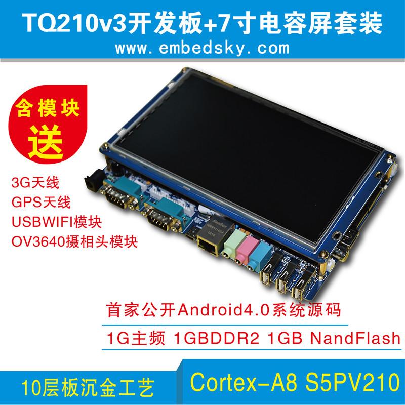 развитию Samsung S5PV210