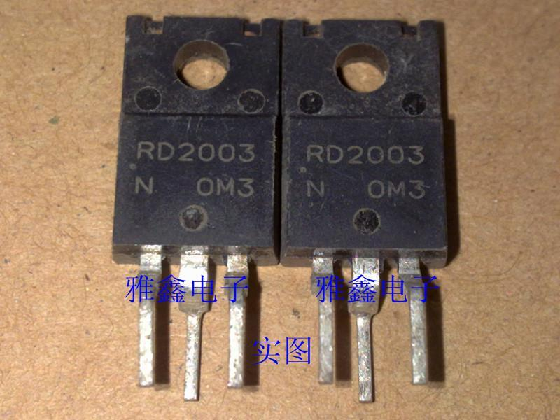 disassemble RD2003 RD2004 ion dedicated pipe to ensure the quality of LCD TVs(China (Mainland))