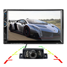 7 inch HD touch screen car MP5 player Bluetooth hands-free reversing preferred large quantity discount packages in stock(China (Mainland))
