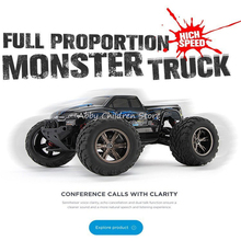 Buy Remote Control Car KF S911 1/12 2WD 42km/h RC Car High Speed Remote Control Road Dirt Bike Toys Truck Traxxas Big Wheel for $63.50 in AliExpress store