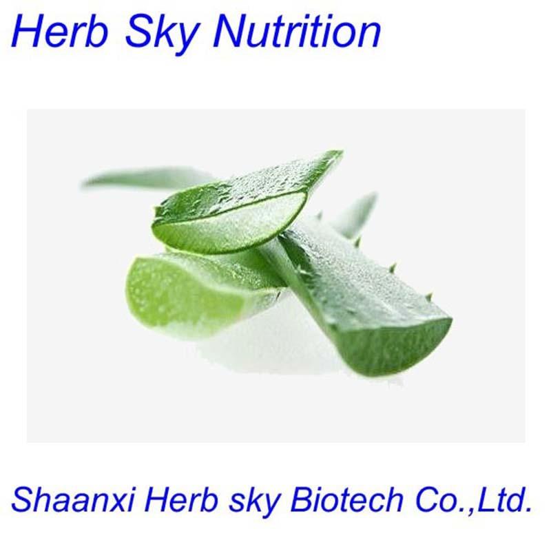 100% Natural Aloe Vera Powder Extract/Freezen Aloe Vera Gel Extract Powder 700g(China (Mainland))