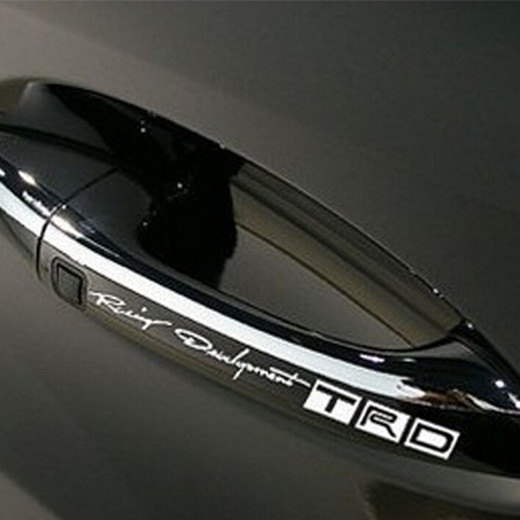 4Pcs High Quality Car The Door Handle Stickers Decals 3D Carbon Fiber Vinyl Car Sticker White