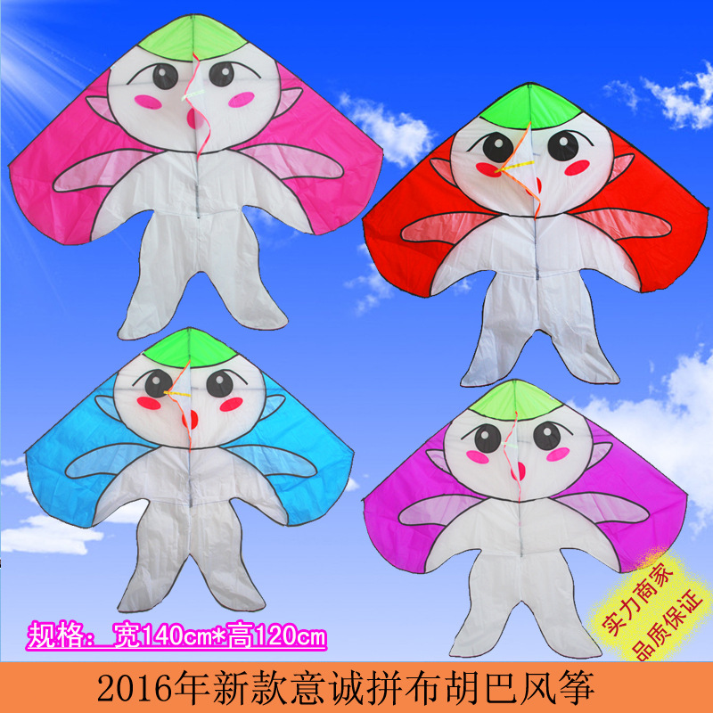Weifang Yicheng new wholesale kite 2016 patchwork jehubbah kite children's cartoon fly direct manufacturers(China (Mainland))