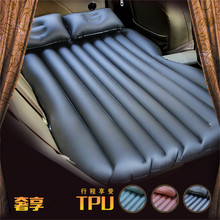 Car Air Mattress Travel Bed Car Back Seat Cover Inflatable Mattress Air Bed Good Quality Inflatable Car Bed For Camping(Khaki)(China (Mainland))