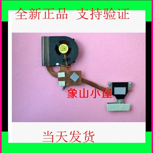 FOR DELL N5010 new Replace fan brass radiator fins alone was national mail(China (Mainland))